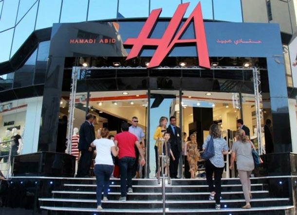 La marque HA annonce l'arrêt de la promotion...