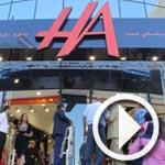 En vidéo, Ouverture du 1er Big Store, HA au cœur de Tunis