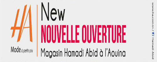 Un nouveau magasin Hamadi Abid à l'Aouina