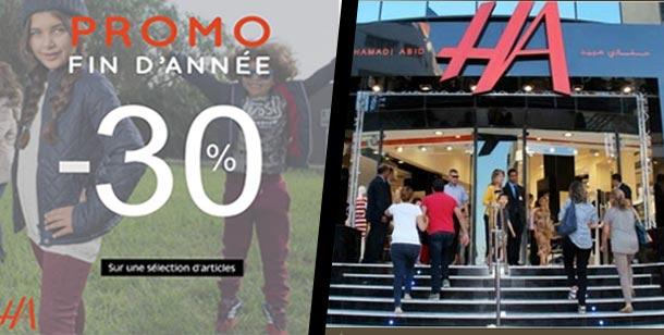 Les magasins HA proposent 30% de réduction à l'occasion des fêtes de fin d'année
