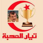 الهاشمي الحامدي يتنازل لدى هيئة الانتخابات عن التزكيات الشعبية درء للشبهات