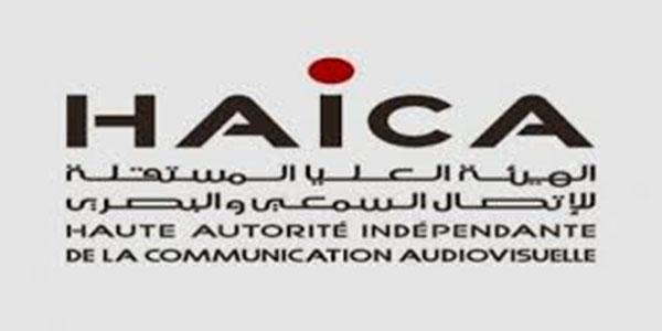 La HAICA craint pour la liberté d'expression en Tunisie
