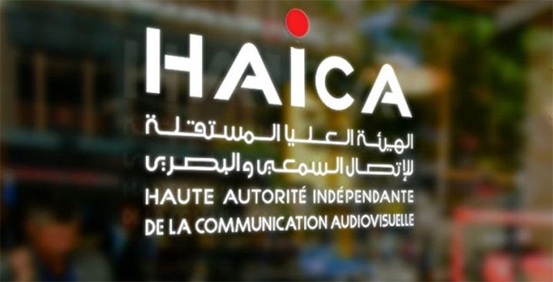 La HAICA adresse une mise en demeure à Shems Fm