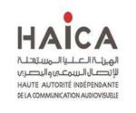 La HAICA : Aucune justification pour les démissions de Naifer et Ferjani