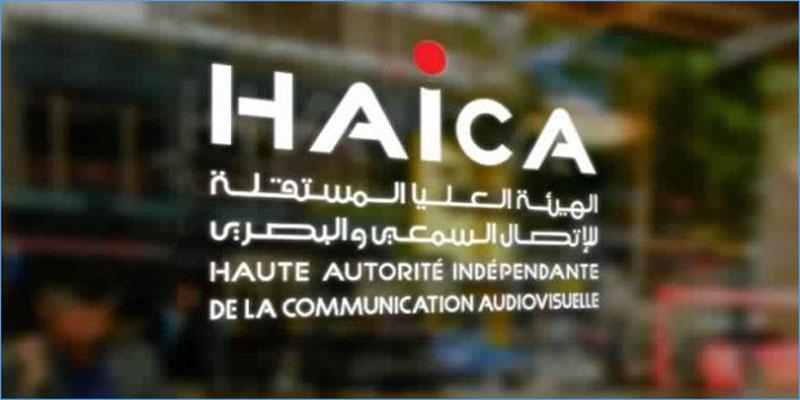 تسليط خطية مالية على قناة تونسنا من أجل الإشهار السياسي