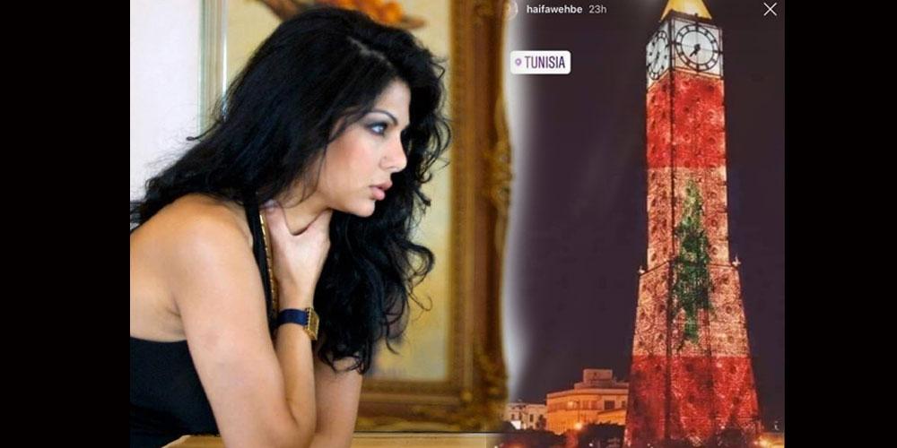 La feinte tunisienne qui a piégé les stars libanaises
