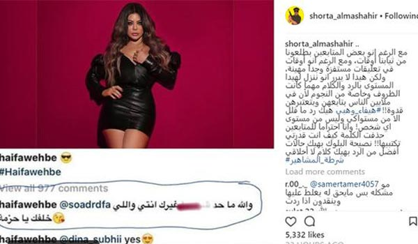 haifaa1.jpg