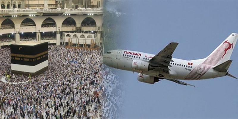 التمديد في آجال التسجيل ضمن قائمة حجاج مكفولي التونسيين بالخارج