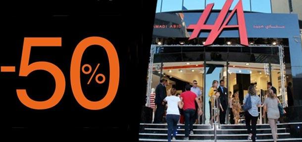 L'affluence sur les magasins cause de l'annulation des promos -50% chez HA