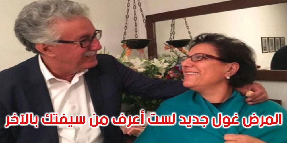 حمة الهمامي: المرض ماض في التهام العزيزة راضية