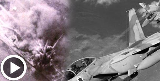 Vidéo : 1er Octobre 1985… il y a 31 ans Israël bombardait Hammam Chott