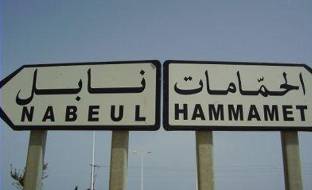 Yasmine Hammamet : 7 individus arrêtés pour atteinte aux bonnes mœurs