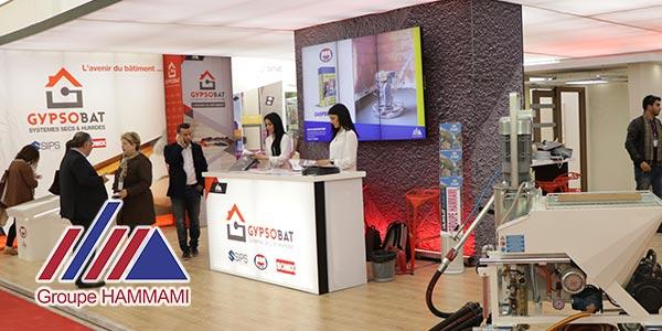 En vidéo : découvrez Groupe Hammami  au Salon MEDIBAT Sfax 2017