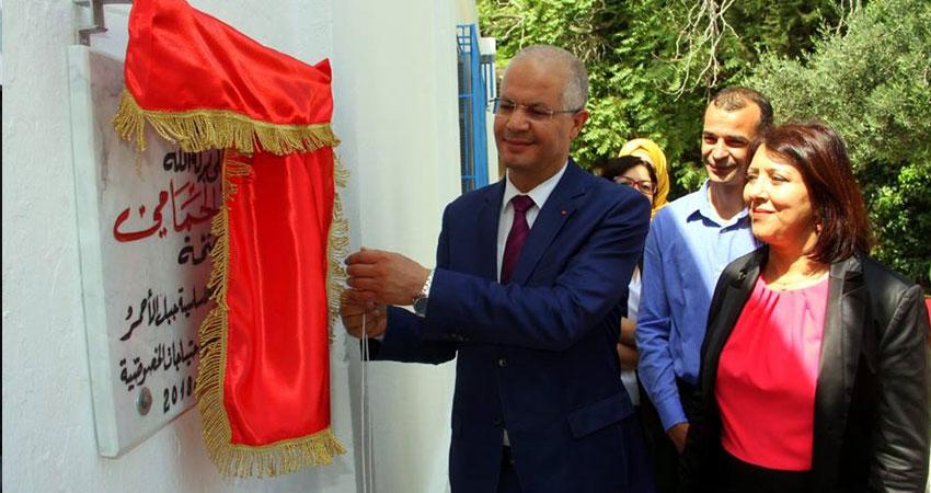 وزير الصحّة يزور مركز الصحّة الأساسيّة بمنطقة الجبل الأحمر بالعاصمة