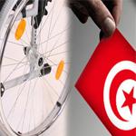 Rencontre d'évaluation des mesures prises par l'ISIE pour faciliter la participation des handicapées au processus électoral