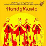 « Handy Music », 1er Festival international des musiciens mal et non-voyants, en Tunisie