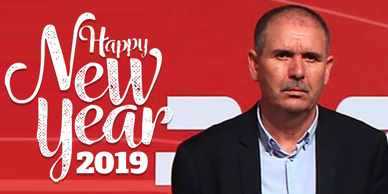 L'année 2019 doit être l'année de l'honnêteté, d'après Noureddine Tabboubi