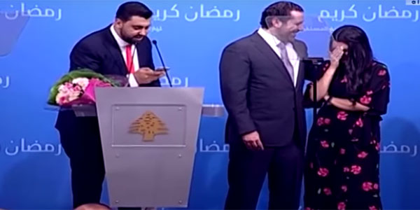 بالفيديو: سعد الحريري يفاجئ شابة بعرض زواج على الهواء!