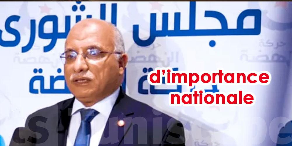 Harouni : L'importance du conseil Choura dépasse le mouvement d'Ennahdha