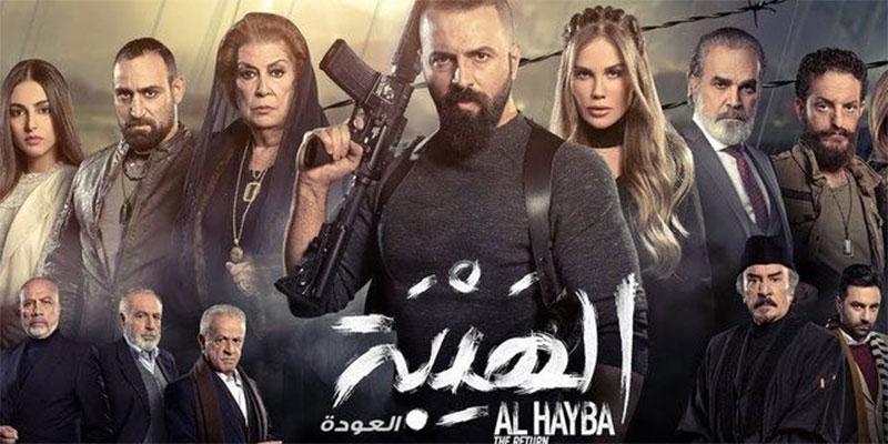 مواعيد بثّ الجزأ الثاني من مسلسل الهيبة على الفضائيات العربية
