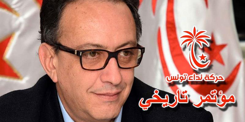 Hafedh Caïd Essebsi veut créer un Nidaa historique