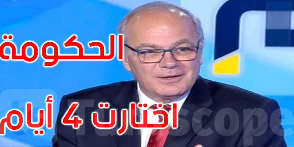 الهاشمي الوزير: اللجنة العلمية اقترحت حجرا صحيا بأسبوعين