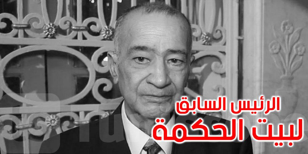 وزارة الشؤون الثقافية تنعى الراحل عبد الوهاب بوحديبة