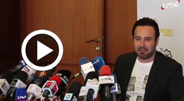 فيديو..عاصي الحلاني يعتذر لنساء المغرب