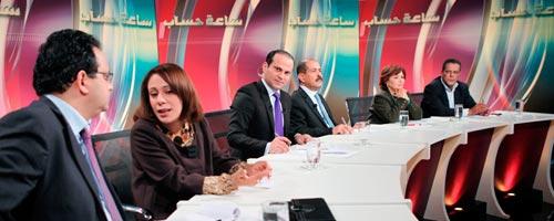 برنامج ساعة حساب يوم الأربعاء 2 جانفي على الوطنية الأولى