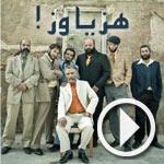 ''Affreux, cupides et stupides'' d'Ibrahim Letaief en avant-première