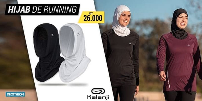 Après son retrait en France, DECATHLON lance le Hijab de Running en Tunisie