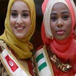 بالصور : 'تونسية تفوز في مسابقة 'ملكة جمال العالم الإسلامي