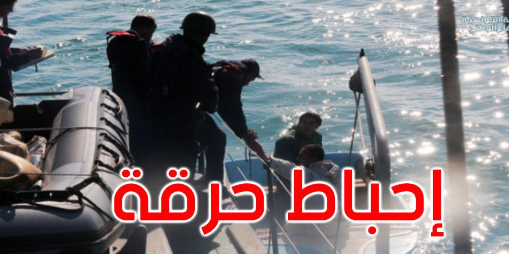 جيش البحر يحبط عملية هجرة غير نظامية لـ15 تونسيا