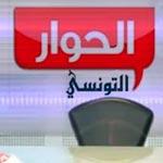 Attounissia tv sur les fréquences d'Al-Hiwar Attounissi: Slim Riahi ...