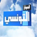 انقطاع فجئي لقناة الحوار التونسي عن البث