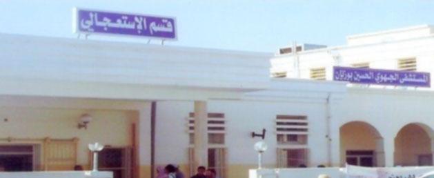 Sit-in des agents de la santé à l'hôpital Houcine Bouzaiene à Gafsa