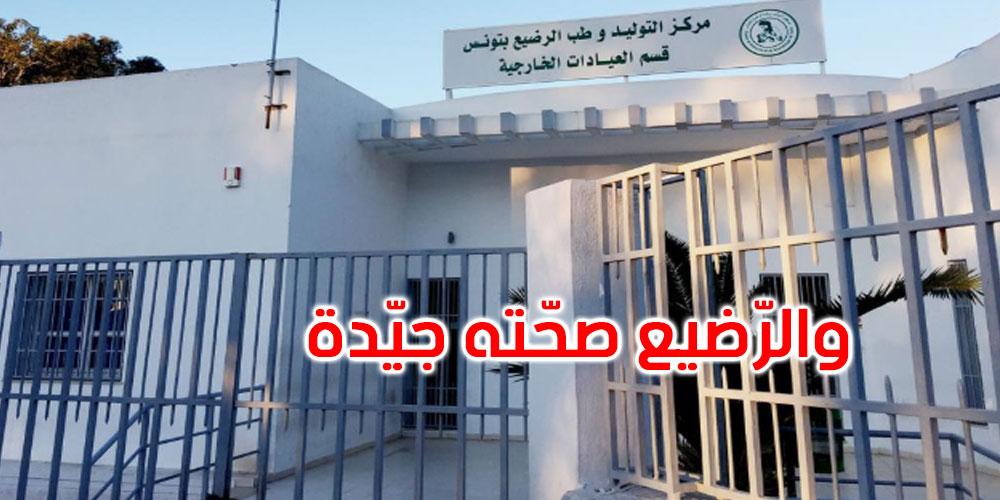مستشفى وسيلة بورقيبة: أول عملية ولادة قيصرية لسيدة حاملة لفيروس كورونا