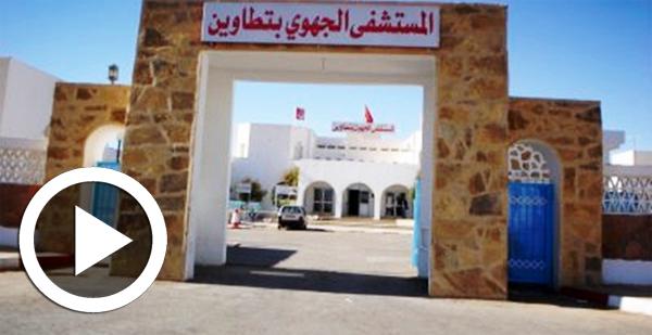 بالفيديو...وزارة الصحة تدرس خطّة طوارئ في المجال الصحّي تحسبا لما قد يحدث في ليبيا