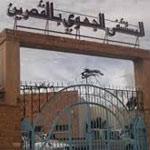 Les deux jeunes filles seraient arrivées mortes à l'hôpital de Kasserine