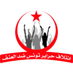 ائتلاف حراير تونس يدعو إلى  مسيرة سلمية حاشدة يوم الثلاثاء 13 أوت