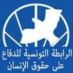 الرابطة التونسية للدفاع عن حقوق الإنسان تعارض بشدّة التدخل العسكري في ليبيا