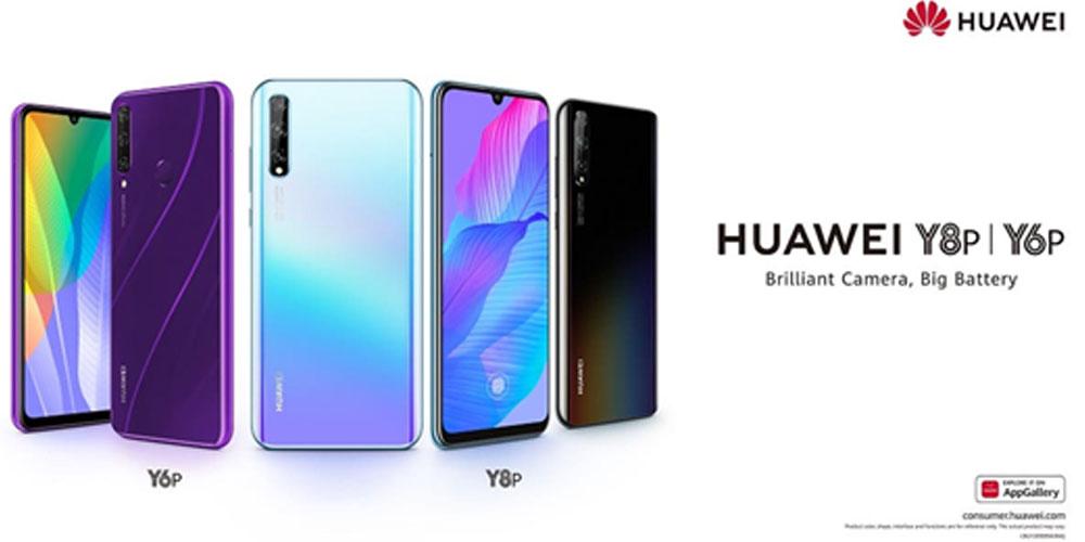 La série HUAWEI Y révolutionne le segment d'entrée de gamme