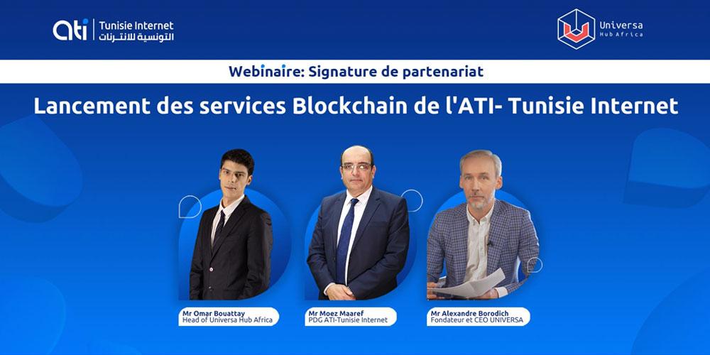Tunisie Internet et Universa Hub Africa lancent le premier réseau National de Blockchain en Tunisie