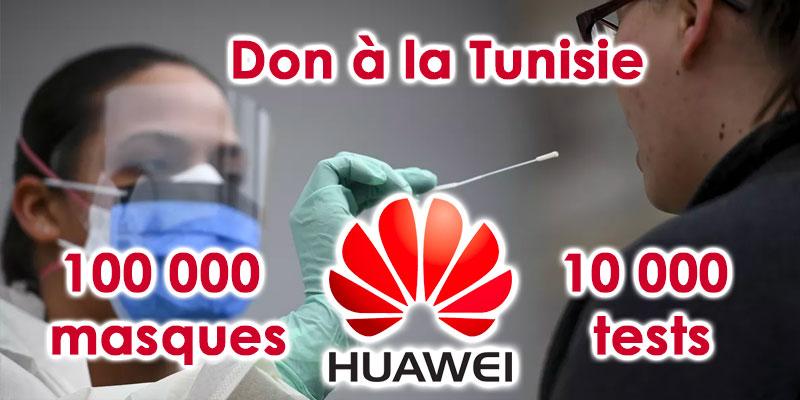 Huawei fait un don de masques et de tests de dépistage pour la Tunisie