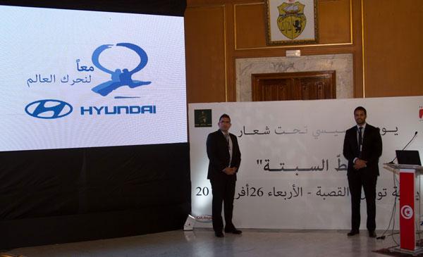 Alpha Hyundai Motor soutient l'obligation du port de la ceinture de sécurité en Tunisie