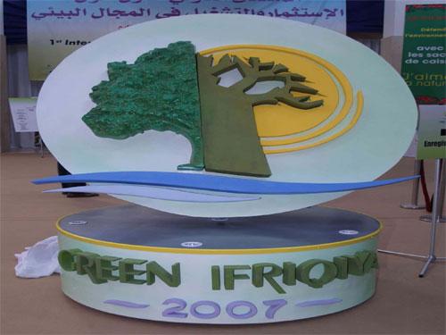 i-green-051109-2.jpg