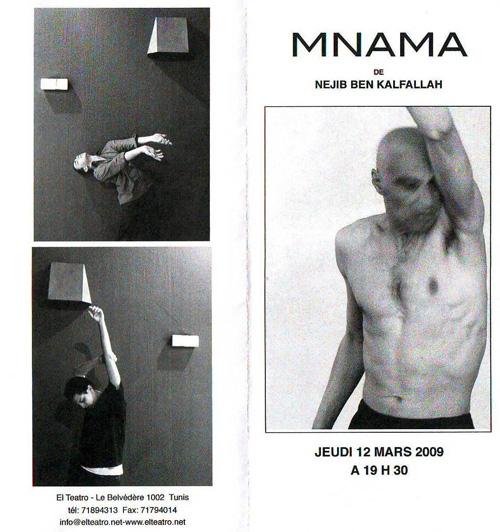 i-mnama-110309-1.jpg