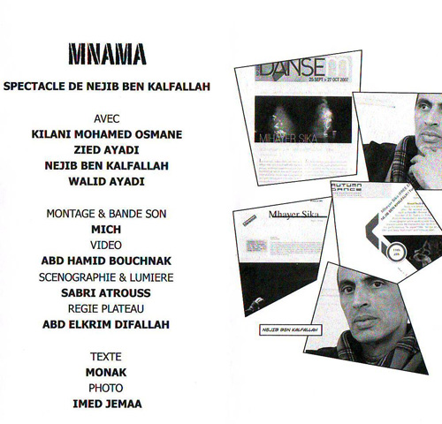 i-mnama-110309-2.jpg