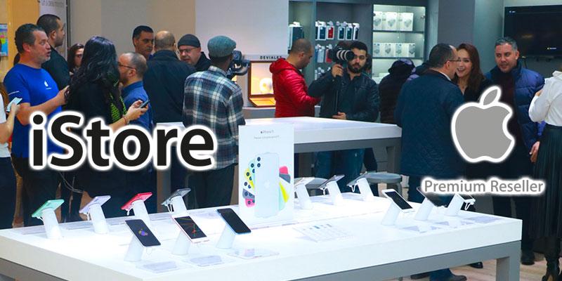 En photos : iStore ouvre sa 5ème boutique au centre commercial Manar city