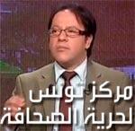 ضغوطات حزبية على إيهاب الشاوش صحافي بالتلفزيون التونسي